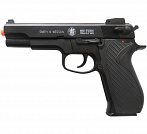 PISTOLA AIRSOFT SMITH&WESSON M4505 6MM