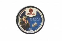 CHUMBINHO CHAKAL ENERGIA 5.5MM 125 UNID