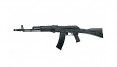 RIFLE AIRSOFT AEG ICS MAR M