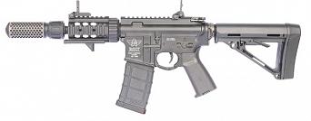 RIFLE BOLT AEG B4 PMCQDS 110 BLACK 6.0MM BB
